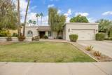 8329 San Simon Drive - Photo 1