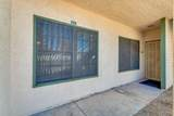8888 47TH Avenue - Photo 4
