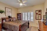 17611 Thoroughbred Drive - Photo 17