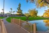7920 Camelback Road - Photo 21