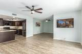 7920 Camelback Road - Photo 8