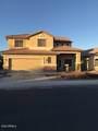 24828 Rosita Avenue - Photo 2