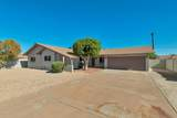 2809 Granite Reef Road - Photo 1
