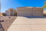 12224 Desert Sage Drive - Photo 2