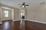 3510 Lakewood Parkway - Photo 26
