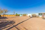 2046 Mariposa Road - Photo 3