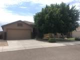 20923 85TH Lane - Photo 1