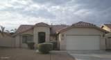 10853 Sands Drive - Photo 1