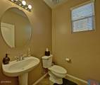 2065 Martingale Road - Photo 9