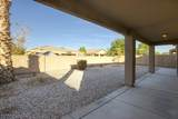2284 Desert Broom Place - Photo 24