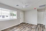 1648 Colter Street - Photo 2