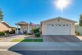 11201 El Mirage Road - Photo 1