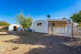 6622 Hatcher Road - Photo 31