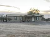 14945 Highway 79 Highway - Photo 7