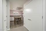 2300 Campbell Avenue - Photo 24