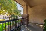 14932 Voltaire Street - Photo 12