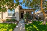 14932 Voltaire Street - Photo 2