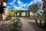 12625 Saguaro Boulevard - Photo 52