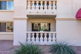 7830 Camelback Road - Photo 4