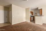 6900 Princess Drive - Photo 4