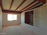 104 Navajo Drive - Photo 19