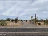 22370 Cactus Forest Road - Photo 17