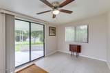 10007 Mountain View Road - Photo 9