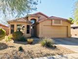 4501 Lone Cactus Drive - Photo 1