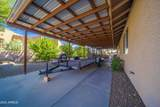 880 Santa Fe Drive - Photo 29