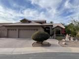 5362 Amberwood Drive - Photo 2