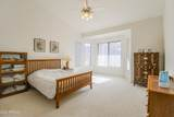 1801 Campbell Avenue - Photo 8