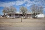 14630 Vaquero Circle - Photo 1