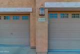 4410 Rio Drive - Photo 6