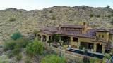 21530 Granite Ridge Road - Photo 4