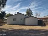 22043 Ellsworth Road - Photo 9
