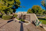 7920 Camelback Road - Photo 41