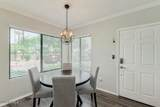 7575 Indian Bend Road - Photo 5