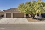 348 Desert Trail Drive - Photo 2