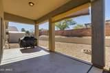 348 Desert Trail Drive - Photo 51