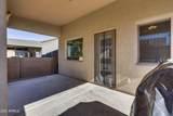 348 Desert Trail Drive - Photo 53