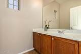 45401 Zion Road - Photo 21