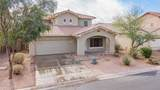45401 Zion Road - Photo 45