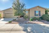 41691 Harvest Moon Drive - Photo 2