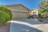 41691 Harvest Moon Drive - Photo 3