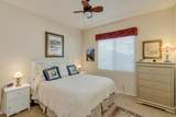 41691 Harvest Moon Drive - Photo 31