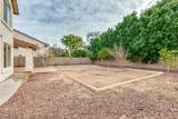 5721 Windrose Drive - Photo 41