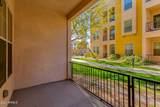 14575 Mountain View Boulevard - Photo 24