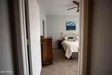 5345 Van Buren Street - Photo 18