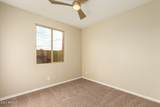 3055 Cholla Street - Photo 20