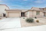 14987 Aster Drive - Photo 1